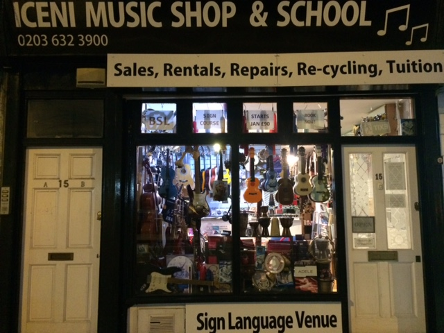 ICENI MUSIC SHOP & SCHOOL