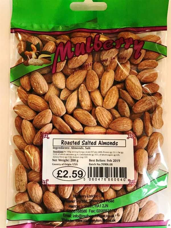 Roasted Salted Almonds