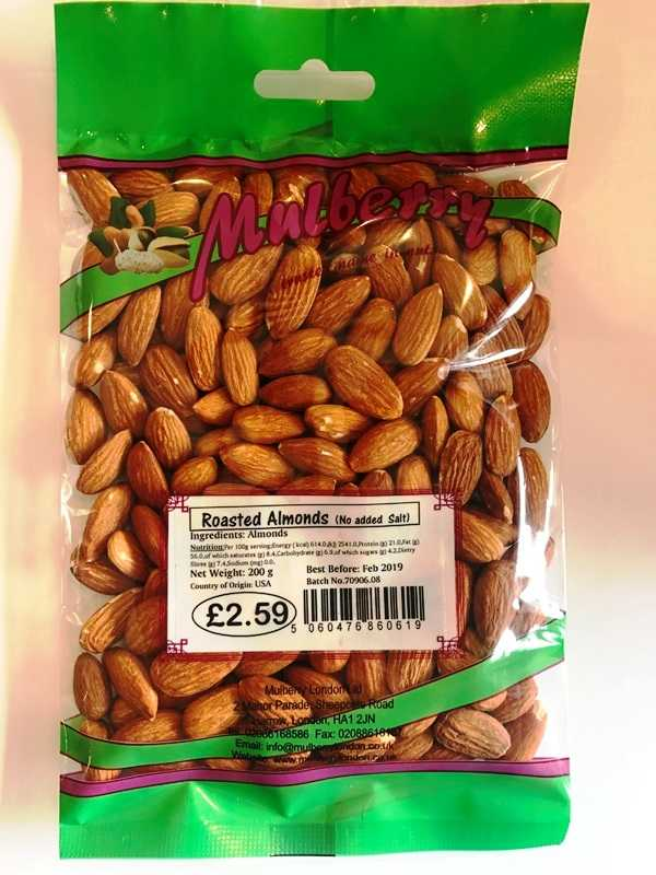 Roasted Almonds (No added salt)