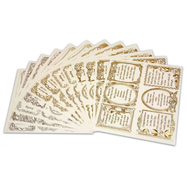 Peel Off Stickers, Occasions Verses Set 4