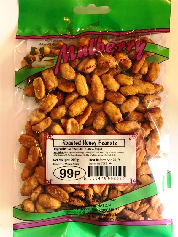 Roasted Honey Peanuts
