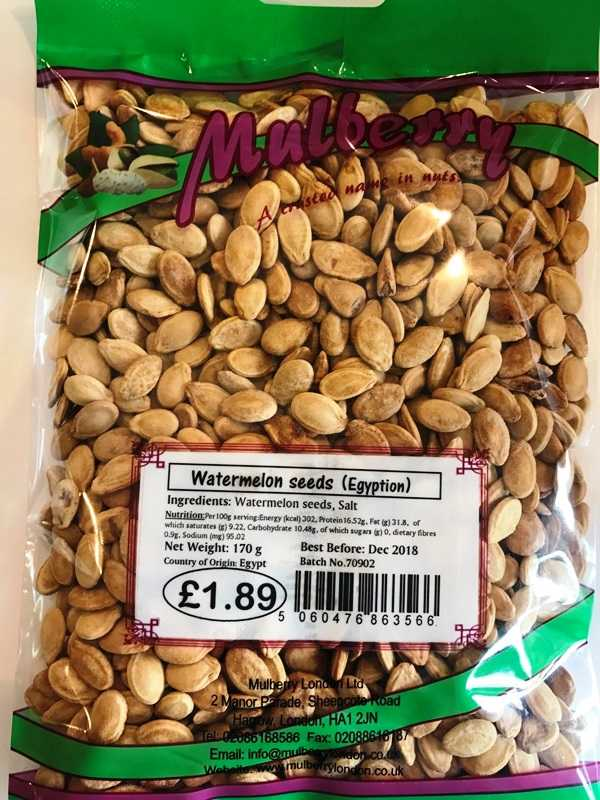 Egyption Watermelon Seeds